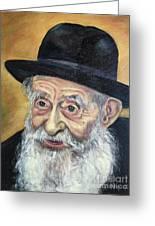 The Rabbi Greeting Card