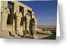 The Ramesseum Greeting Card