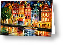 The Sky Of Amsterdam Greeting Card