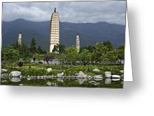 Three Pagodas Of Dali Greeting Card