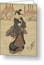 Three Women Greeting Card