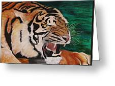 Tiger Paw Greeting Card by Shahid Muqaddim