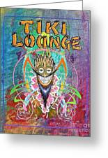 Tiki Lounge  Greeting Card