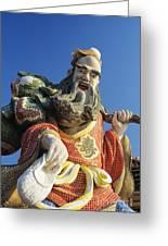 Tin Hua Temple Greeting Card