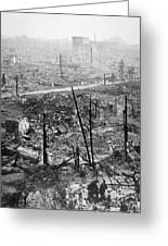 Tokyo Earthquake, 1923 Greeting Card