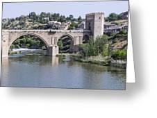 Toledo Spain  Greeting Card