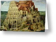 Tower Of Babel Greeting Card by Pieter the Elder Bruegel