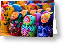 Family Of Mother Russia Matryoshka Dolls Oil Painting Photograph Greeting Card