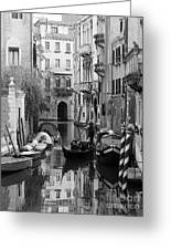 Traditional Venetian Gondolier Greeting Card