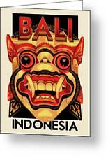 Travel Posters Bali Indonesia Digital Art By Rui Ricardo