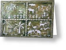 Tribal Art Greeting Card by Geeta Biswas