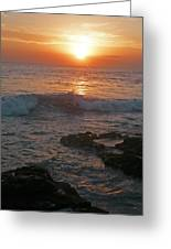 Tropical Bali Sunset Greeting Card