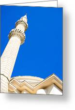 Turkish Mosque Greeting Card
