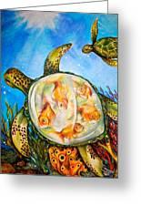 Turtle Tank Greeting Card