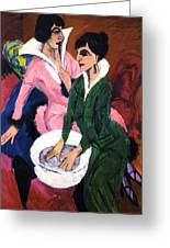 Two Women With A Washbasin Greeting Card