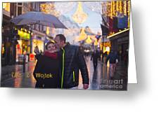 Ula And Wojtek Engagement 12 Greeting Card