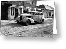 Upholstery Shop Dental Clinic 1930's Auto Us Mexico Border Naco Sonora Mexico 1980 Greeting Card