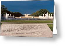 U.s. World War II Memorial Greeting Card