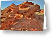 Valley Of Fire Arch At Sunrise Greeting Card