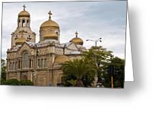 Varna Cathedral,bulgaria Greeting Card