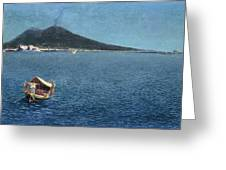 Veduta Del Vesuvio Greeting Card