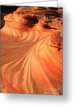 Vermilion Cliffs Dragon Greeting Card