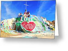 View Of Salvation Mountain Greeting Card