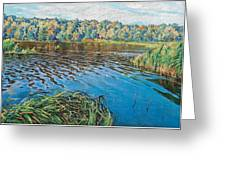 View Of The Lake Nikolai Petrovich Bogdanov-belsky Greeting Card