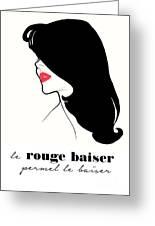 Vintage Paris Fashion Greeting Card