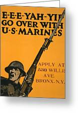 Vintage Recruitment Poster Greeting Card