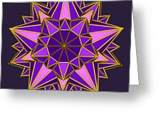 Violet Galactic Star Greeting Card