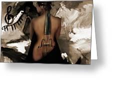 Violin Lady  Greeting Card