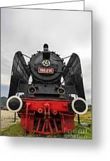 Viseu De Sus Steam Engine Greeting Card
