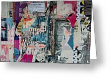 Walls - Favorably Greeting Card