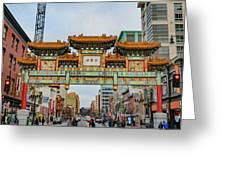 Washington D.c. Chinatown Greeting Card