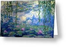 Water Lilies, Nympheas, By Claude Monet,  Musee Marmottan Monet, Greeting Card