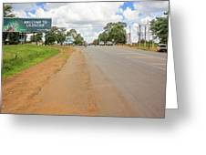 Welcome Sign To Lilongwe In Malawi. Greeting Card