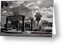 Wellspring Fountain - Council Bluffs Iowa Greeting Card