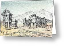 White Oaks Ghost Town New Mexico Greeting Card