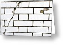 White Tiles Greeting Card