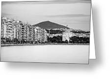 White Tower Of Thessaloniki Greeting Card
