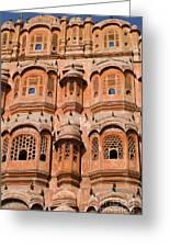 Wind Palace - Jaipur Greeting Card