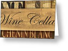 Wine Cellar Collage Greeting Card