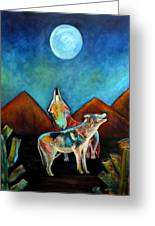 Wolves Howling At The Moon Greeting Card by Pilar  Martinez-Byrne