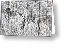 Wood Detail Greeting Card
