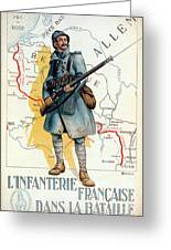 World War I: French Poster Greeting Card