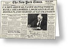 World War II: Headline, 1941 Greeting Card