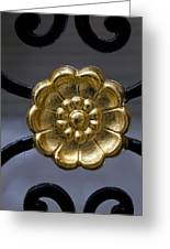 Wrought Iron Gate Details Greeting Card