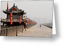 Xian Lanterns Greeting Card