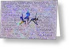 Yoga Asanas / Poses Sanskrit Word Art  Greeting Card